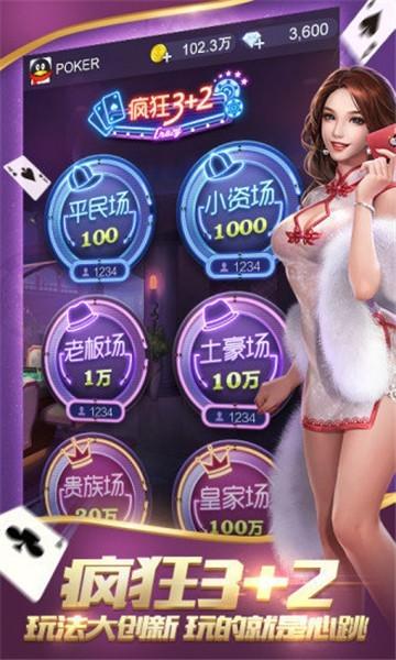 988游戏官方版