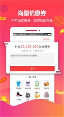 大麦网官方订票app下载