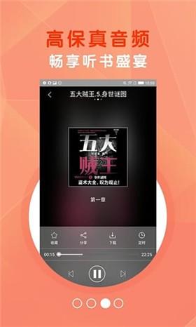 知轩藏书网手机版App下载