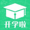 乐乐课堂电脑版  v10.1.3