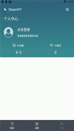 steampy官方下载