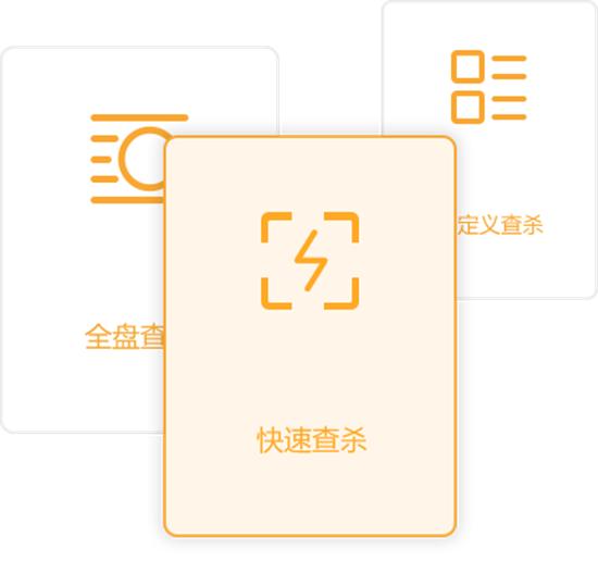火绒安全软件下载官方版下载2021
