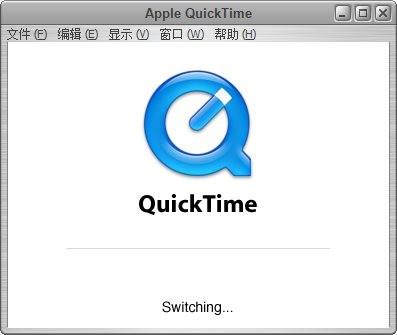 quicktime最新版官方下载