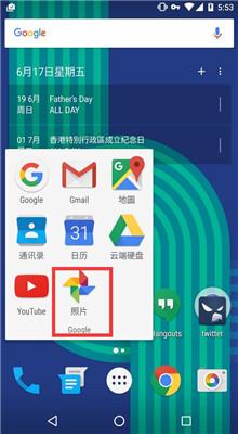 谷歌识图手机版下载