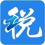 浙江省电子税务局app