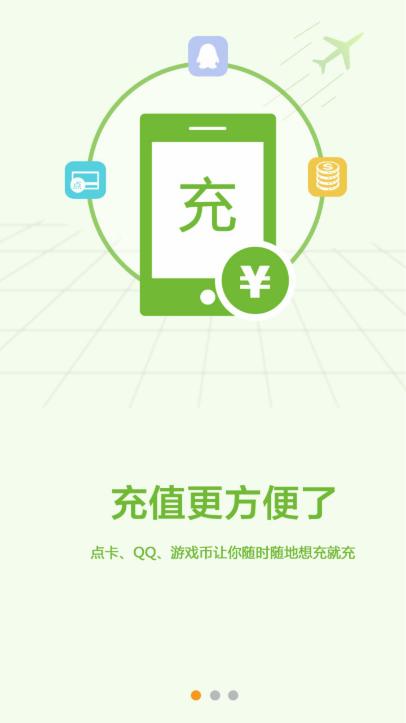 dd373游戏交易平台app下载