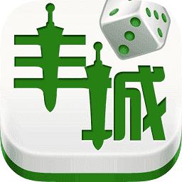 丰城双剑呱呱棋牌  v2.2.9