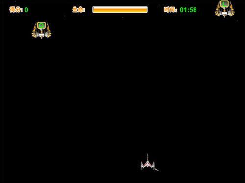 金山打字游戏2010下载