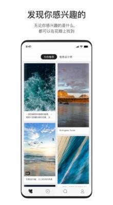 pixabay官方中文版免费下载