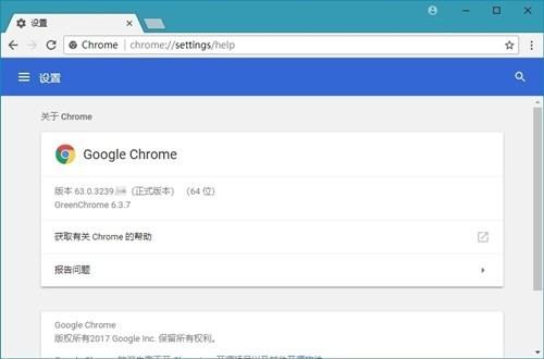 google chrome浏览器下载