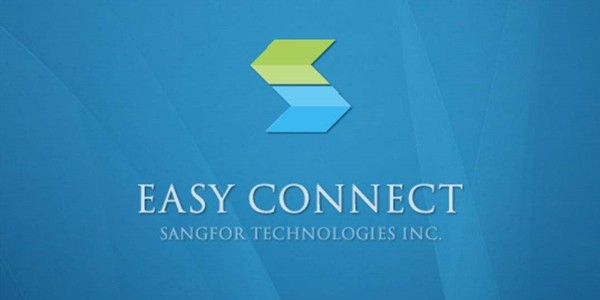 easyconnect官方版