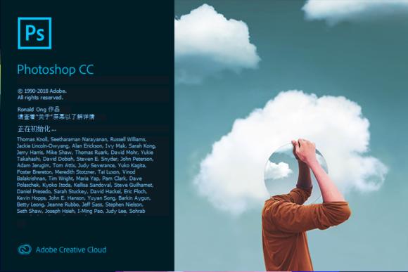 Adobe Photoshop cc安装