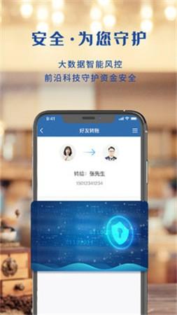 上海银行app官方下载