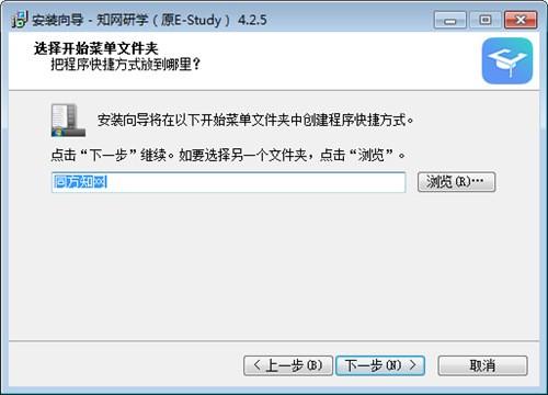 知网研学电脑版下载