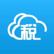 河北省电子税务局app