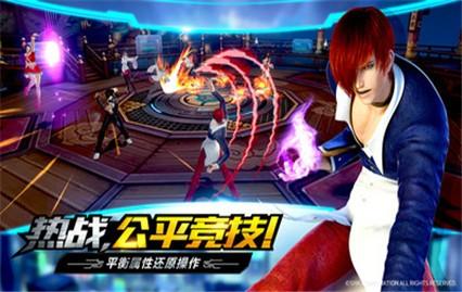 拳皇15游戏下载安装