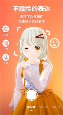 Vyou微你游戏下载安装2021