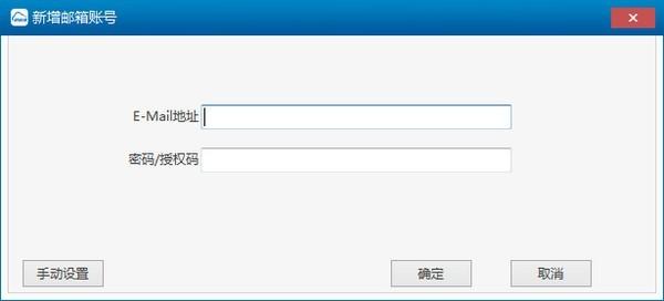 263企业邮箱登录入口网页版