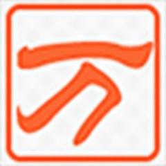 万能五笔输入法官方免费下载  v10.0.9