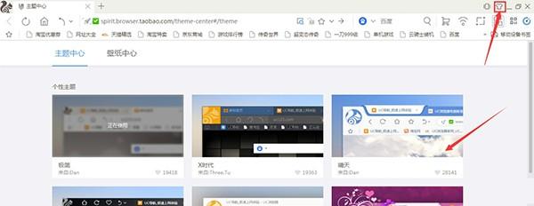 uc浏览器电脑版下载官方下载