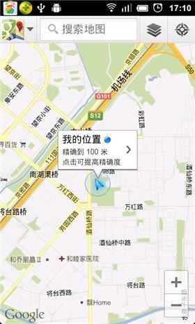 google地图中文版下载