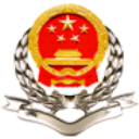 北京市电子税务局  v1.0.0.795