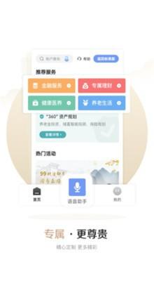 广发银行手机银行下载安装