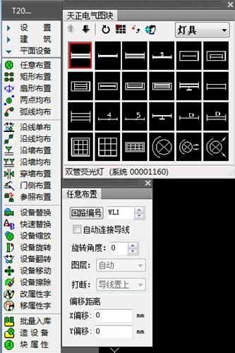 天正电气CAD下载安装