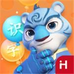 洪恩识字app