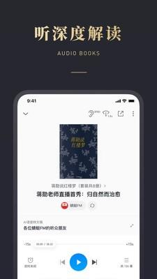 微信读书手机版免费下载