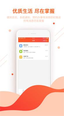 安康码安康码下载皖事通app