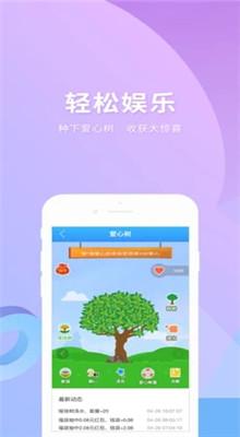实名宝app下载安装