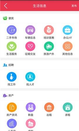 巩义搜app下载