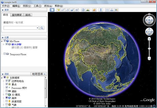 谷歌地图高清卫星地图官方下载