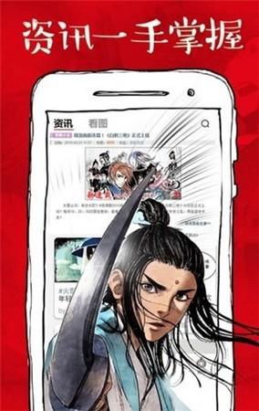 虾漫app安卓版下载