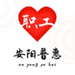 安阳普惠app