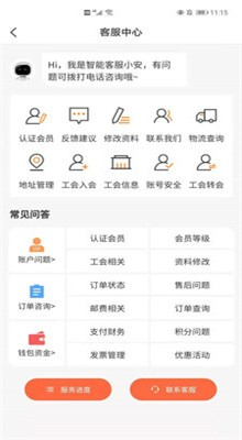 安阳普惠app下载