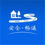 农交安app