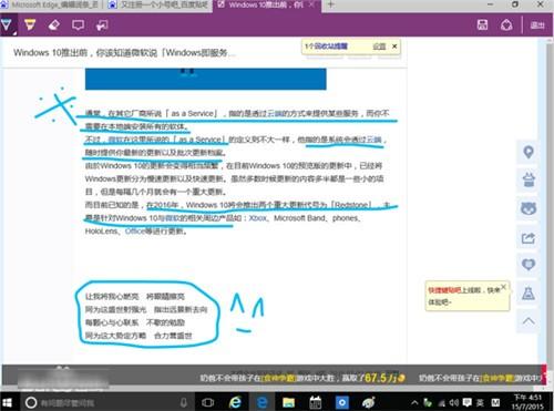 微软edge浏览器下载