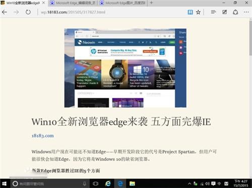 edge浏览器官方下载