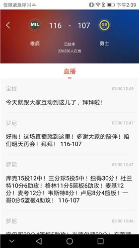 新浪新闻鸿蒙版app下载