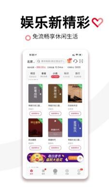 中国联通app下载