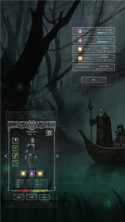 地下城堡2手游下载