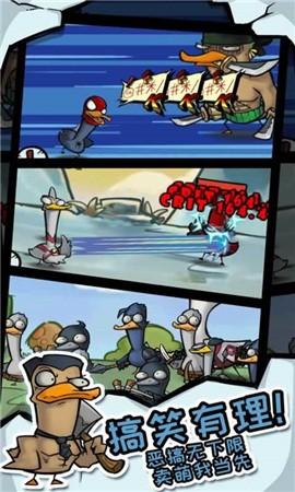 疯狂合体鸭破解版下载