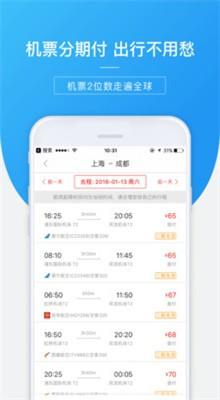 信用飞app下载
