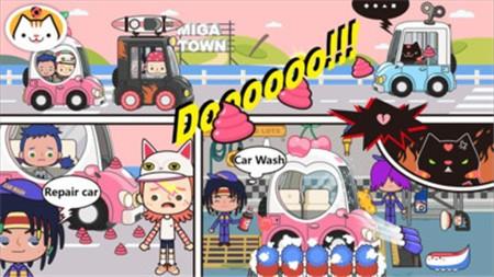 米加小镇最新版2021下载