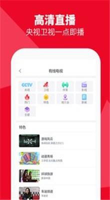 海信手机遥控器app下载
