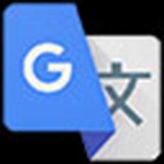 谷歌在线翻译官方下载