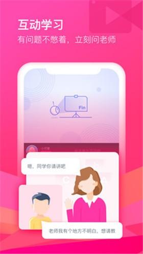 cctalk手机版下载app