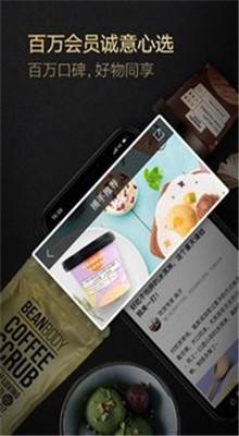 环球易购app官方版下载安装